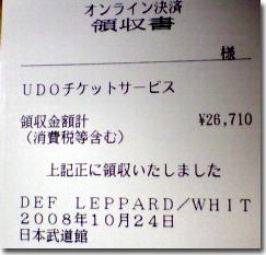200805161