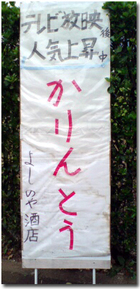 200806271
