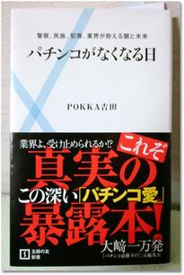 20110302_2