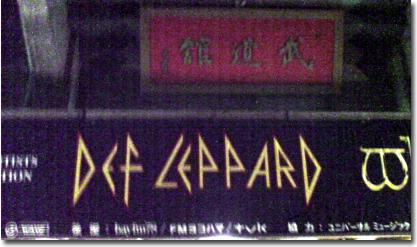 200810281