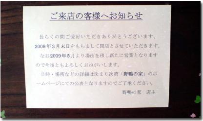 200901110