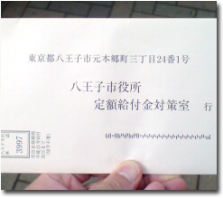 200904071