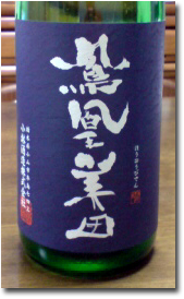 200905102