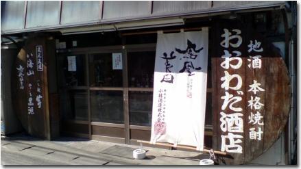 200910053