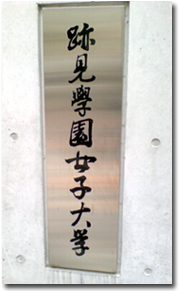 200911061