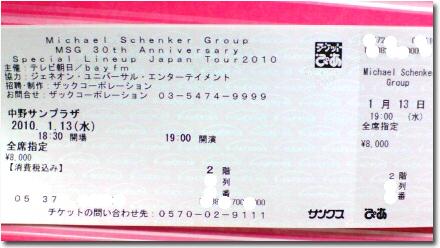 200911172