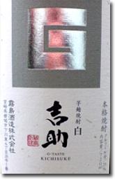 200911182