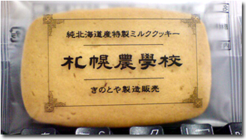 201002132