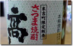 201003052