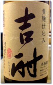 201011024