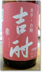 20110220