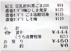 20120523