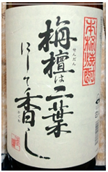20131007